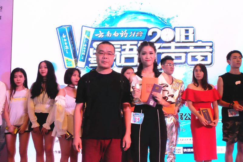 【趣嗒嗒赛事】《粤语好声音》广州唱区决赛引爆网络人气,趣嗒嗒助力创造传奇