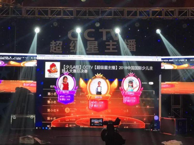 """【趣嗒嗒实战】""""趣评分""""助阵CCTV超级星主播全国总决赛"""