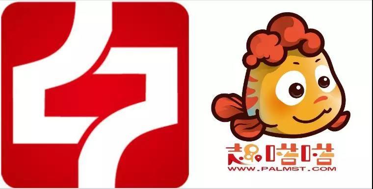 """【中团文化】与【趣嗒嗒科技】强强联手 共谱""""中国好声音"""""""