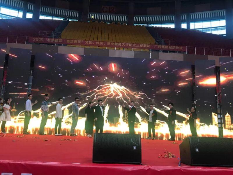 【趣嗒嗒赛事】《我要上广州塔开演唱会·歌唱大赛》广西赛区隆重启动