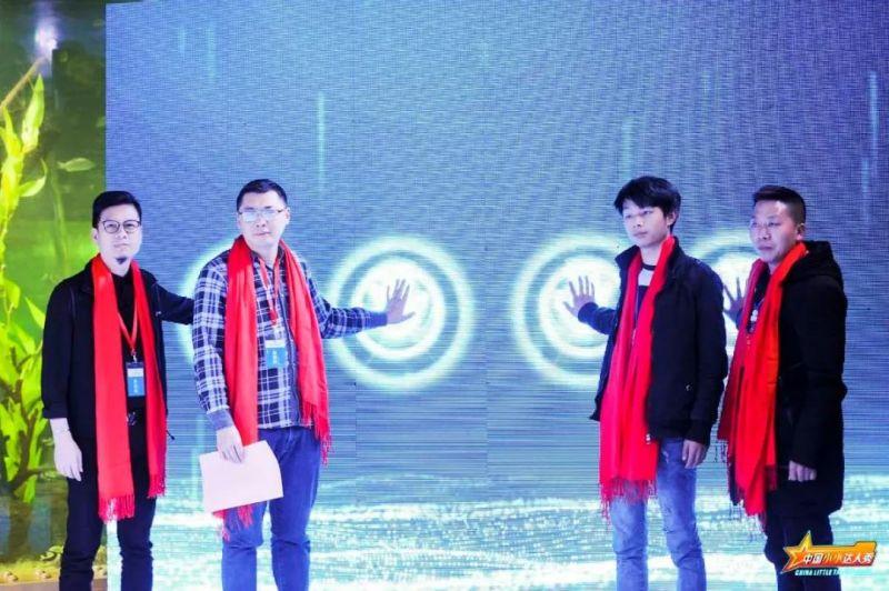 【趣嗒嗒快讯】中国小小达人秀贵州赛区隆重启动